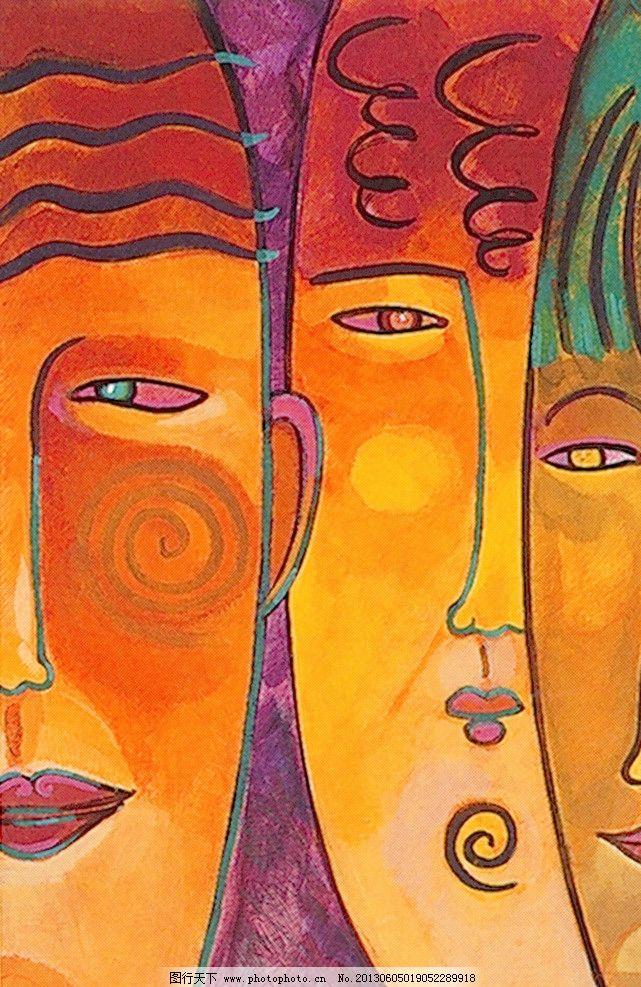 插画 表情 人脸 手绘 创意