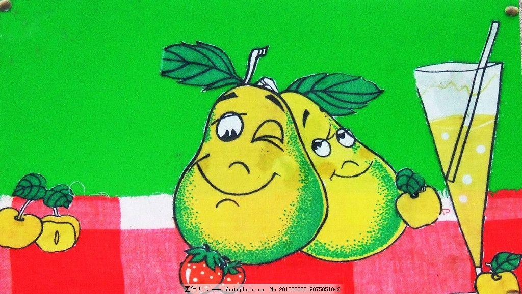 水果动漫 学生作品 彩色画 水果 颜料 动漫 美术 绘画书法 文化艺术
