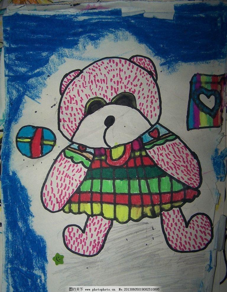 儿童画 小熊娃娃 布娃娃 小熊 少儿美术作品 水彩笔画 油画棒画 绘画