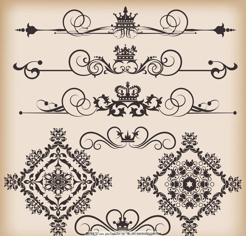 古典花纹 古典花边