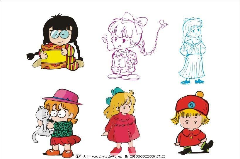 卡通学生 学生 卡通男孩 卡通女孩 可爱卡通 可爱 卡爱卡通人物 小