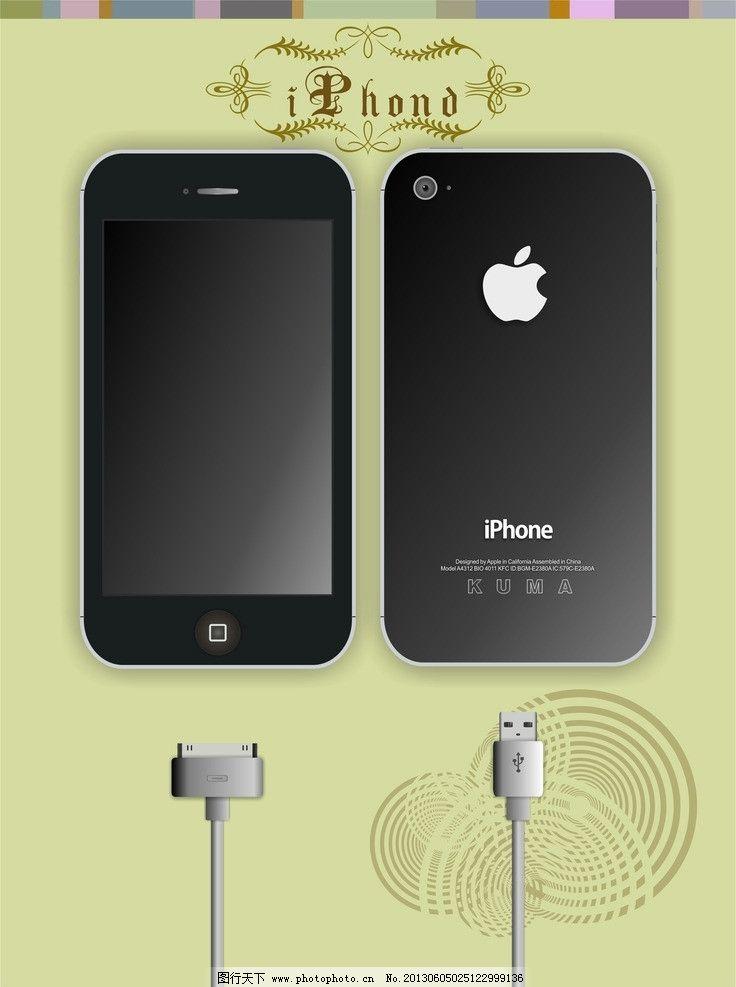 苹果手机 iphone图片