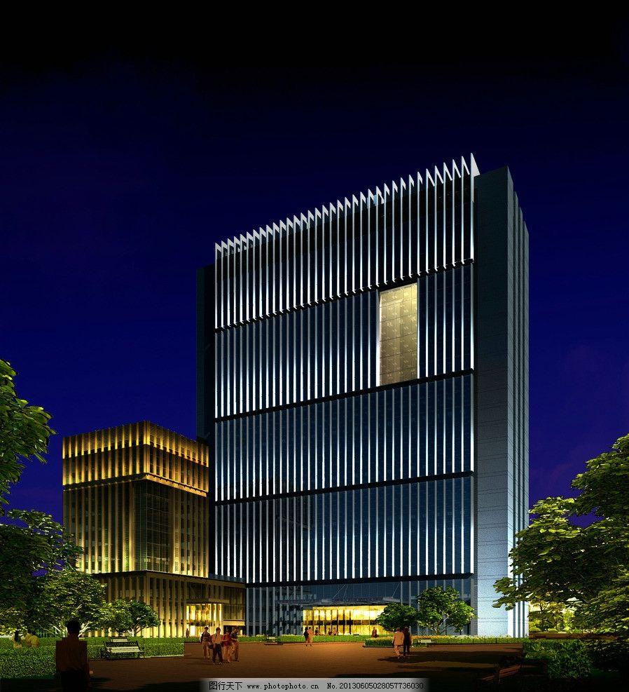 楼体夜景亮化效果图 照明 建筑照明 楼宇亮化 建筑景观 建筑亮化