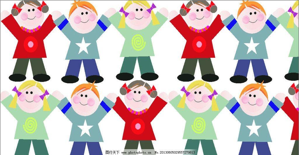 欢乐 小孩子 欢乐的孩子 儿童 儿童节 快乐 矢量