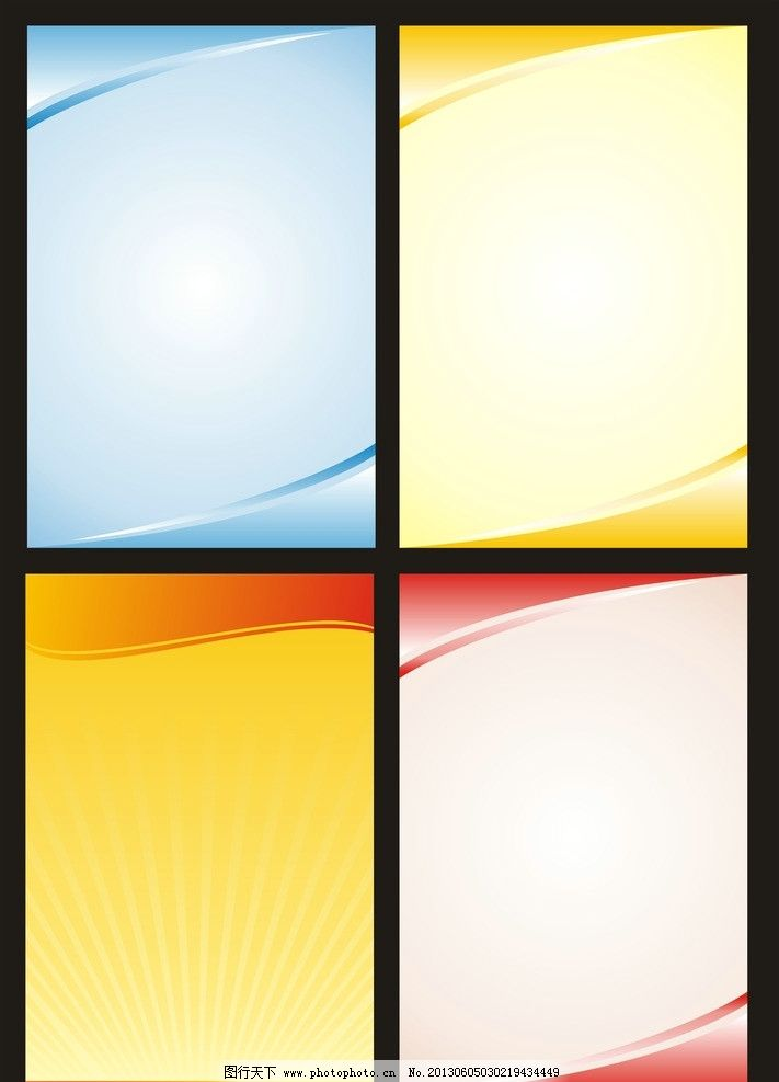 展板背景 简单 简约 红色 蓝色 黄色 政府 渐变 放射状 阳光 红底 蓝图片