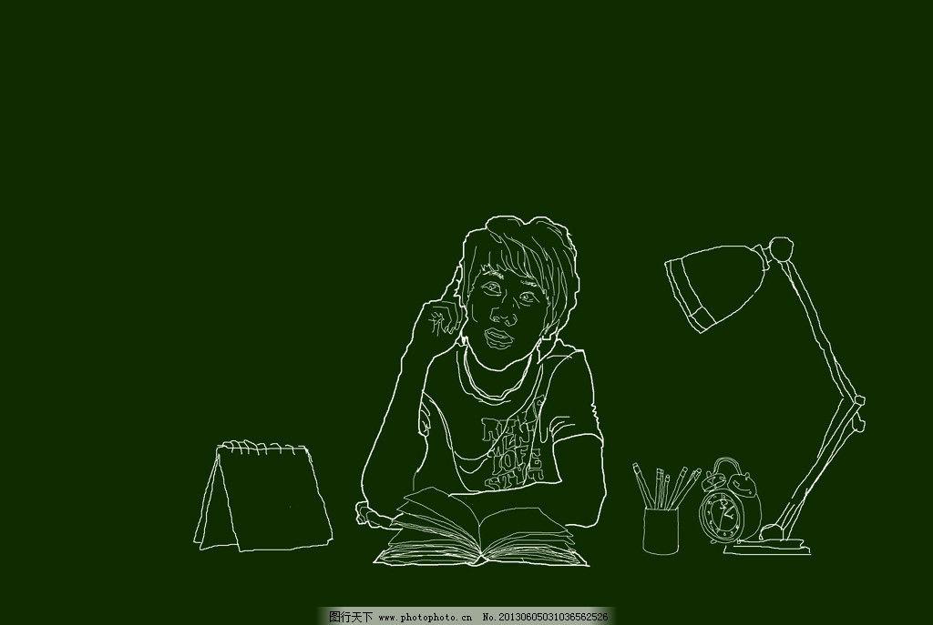 粉笔画 简笔画 学校 黑板报 卡通 学习 其他模版 广告设计模板 源文件