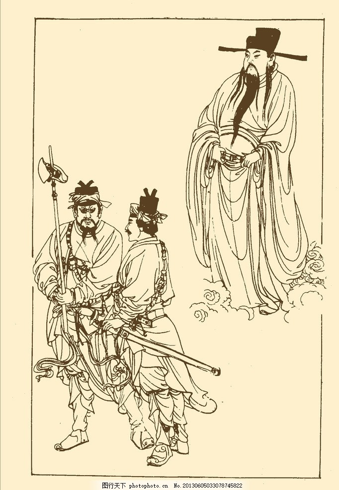 宋代官员服饰 中国历代服饰 历朝历代 中国历史 传统 服装 朝代