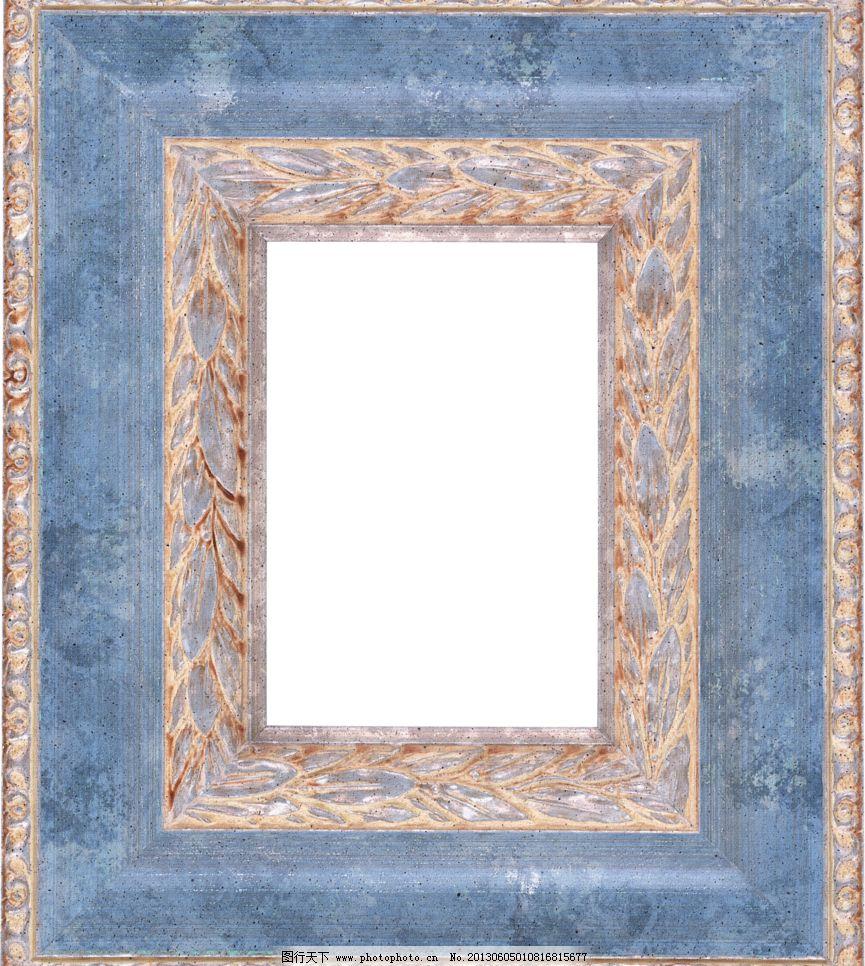 欧式相框模板下载 欧式相框图片