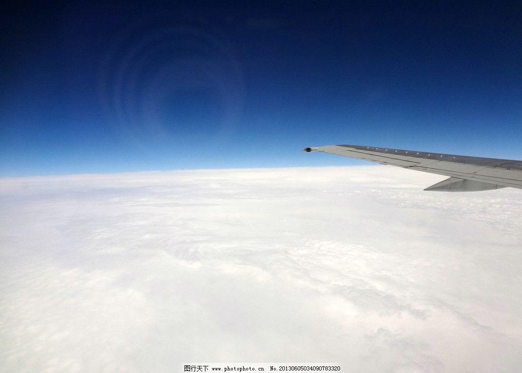 飞机上看云海图片
