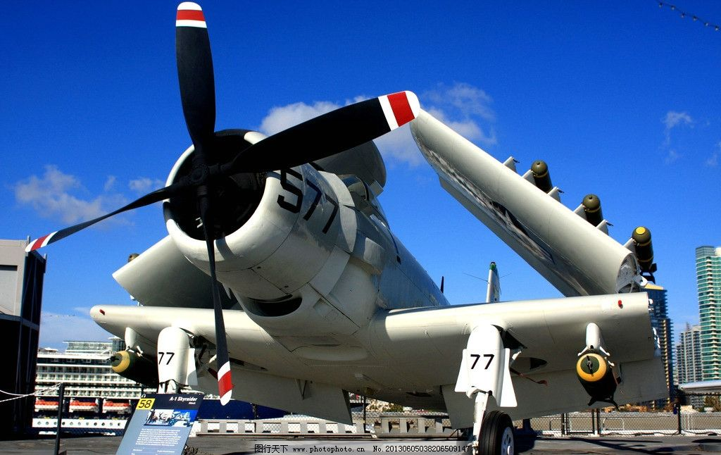a1攻击机 活塞式战斗机 飞机 老式飞机 美军 越战 摄影