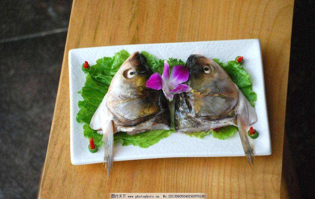 火锅菜品鱼头 火锅 菜品 鱼头 装盘 青菜 传统美食 餐饮美食 摄影 300图片