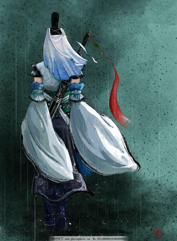 动漫人物 古装美女 背影 雨点 剑士 数字绘画 艺术 绘画 美女 板绘