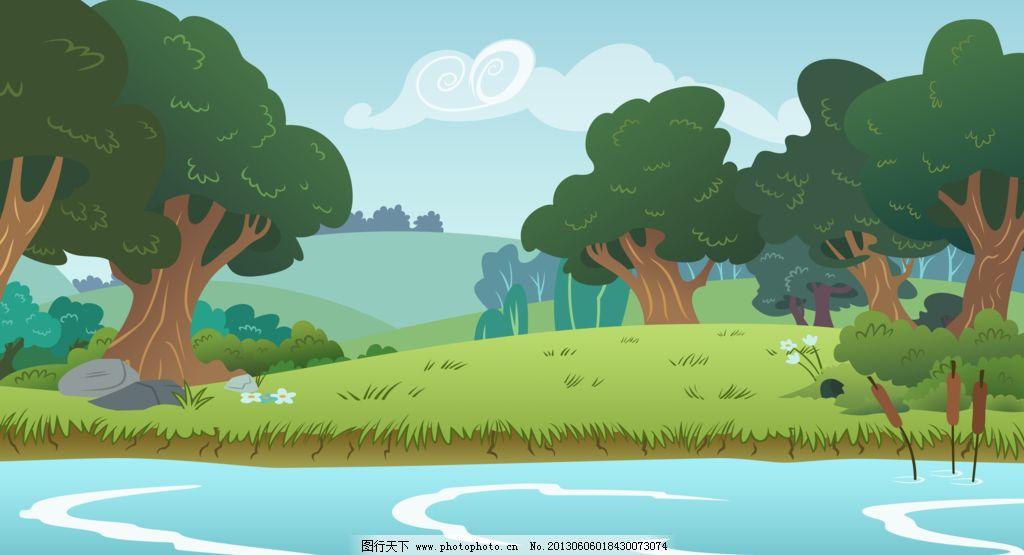 卡通风景图片 小溪 河水 树木 乐园 草地 卡通风景 动漫风景 蓝天 300