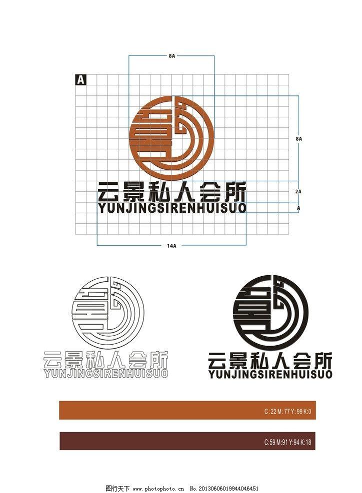 标志设计图片v图片标志cad如何墙椭圆形绘制图片
