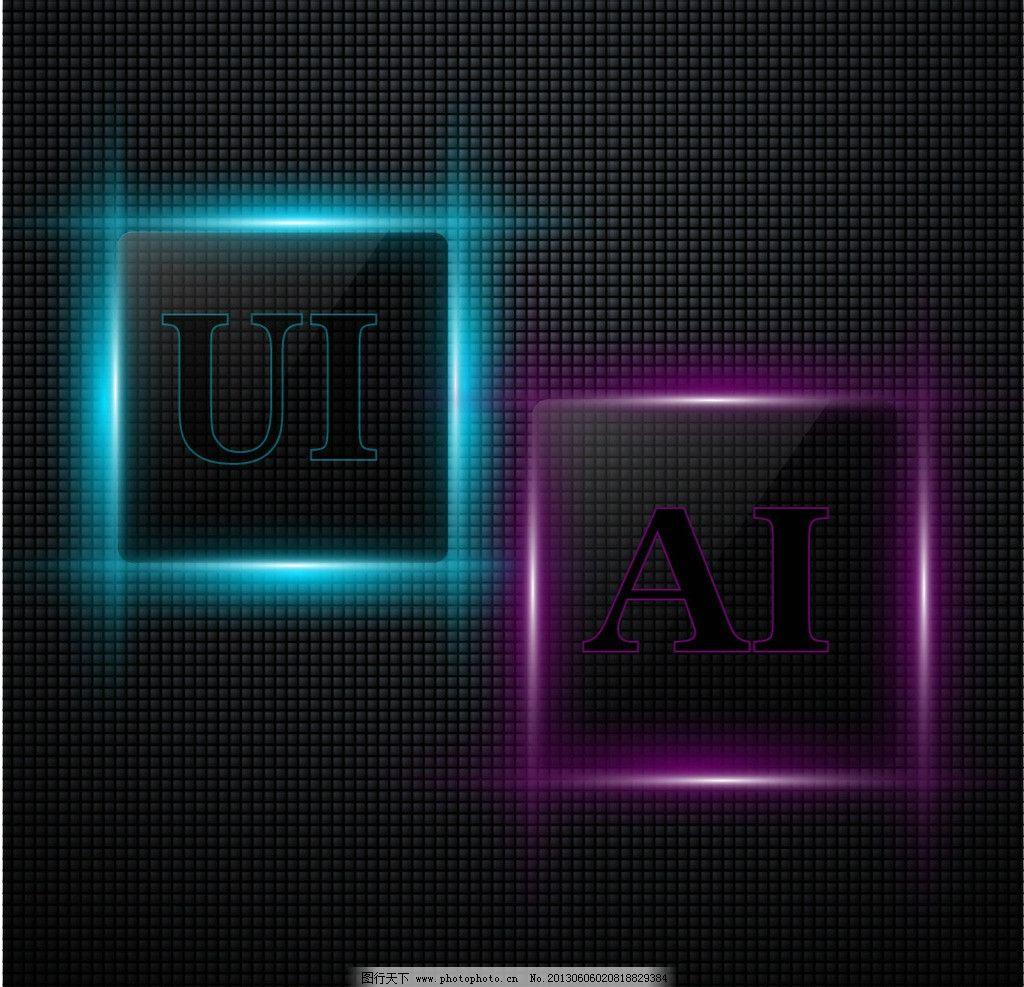 质感玻璃 玻璃 led屏 背景 矢量 广告设计 ai插画 ui设计 其他 底纹