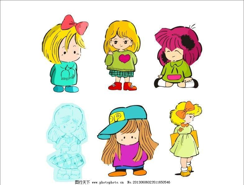 小女孩 活泼 少女 儿童 幼儿 表情 人物矢量素材 动漫 卡通动漫人物
