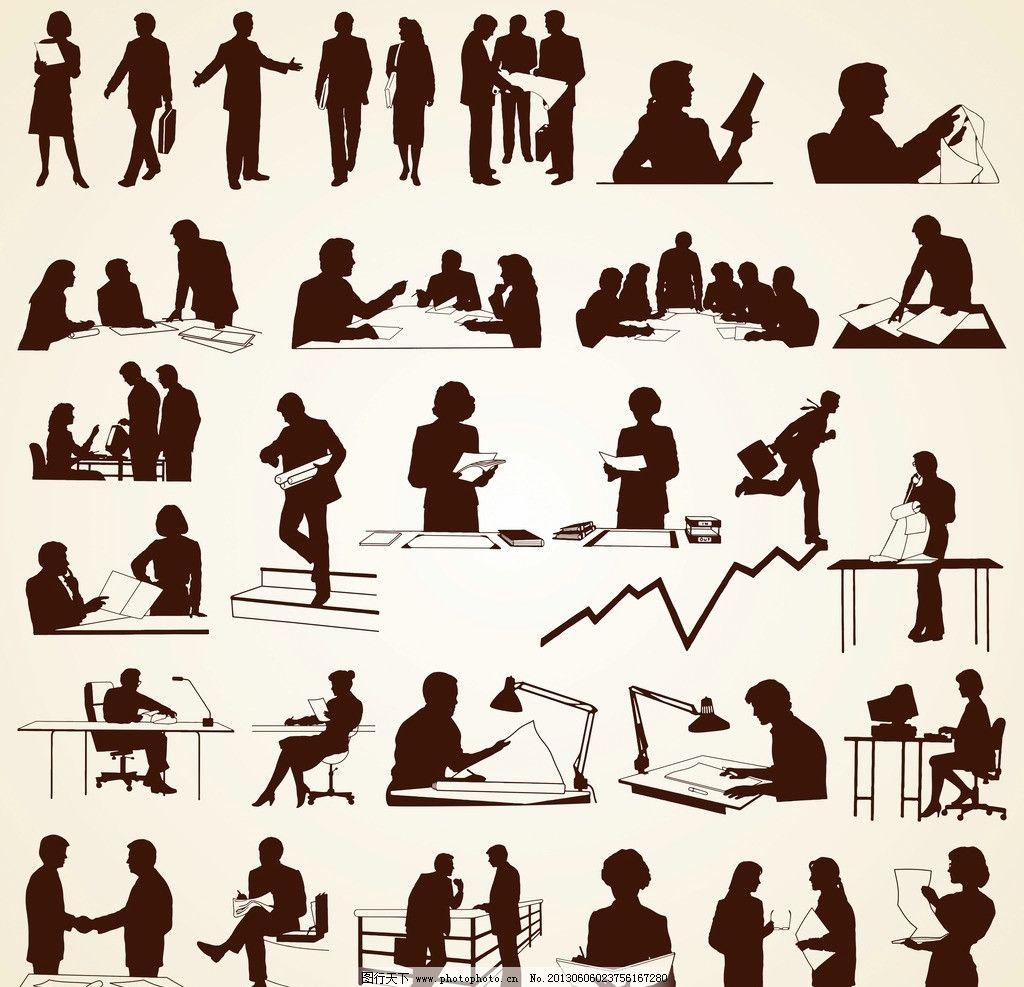 矢量人物 矢量 人物 男人 女人 工程师 工作 设计 讨论 开会 生活