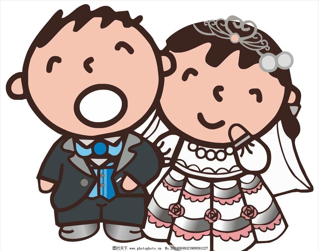 新郎新娘 新郎 新娘 男女 结婚 卡通人物 卡通矢量素材 可爱 动漫图片