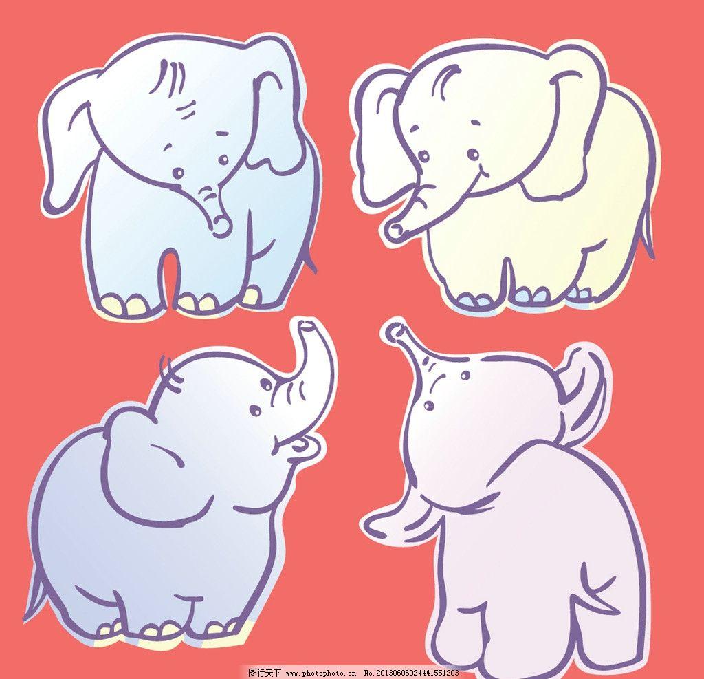 卡通动物 可爱小动物 可爱 动物图标 大象 动物主题 野生动物 生物