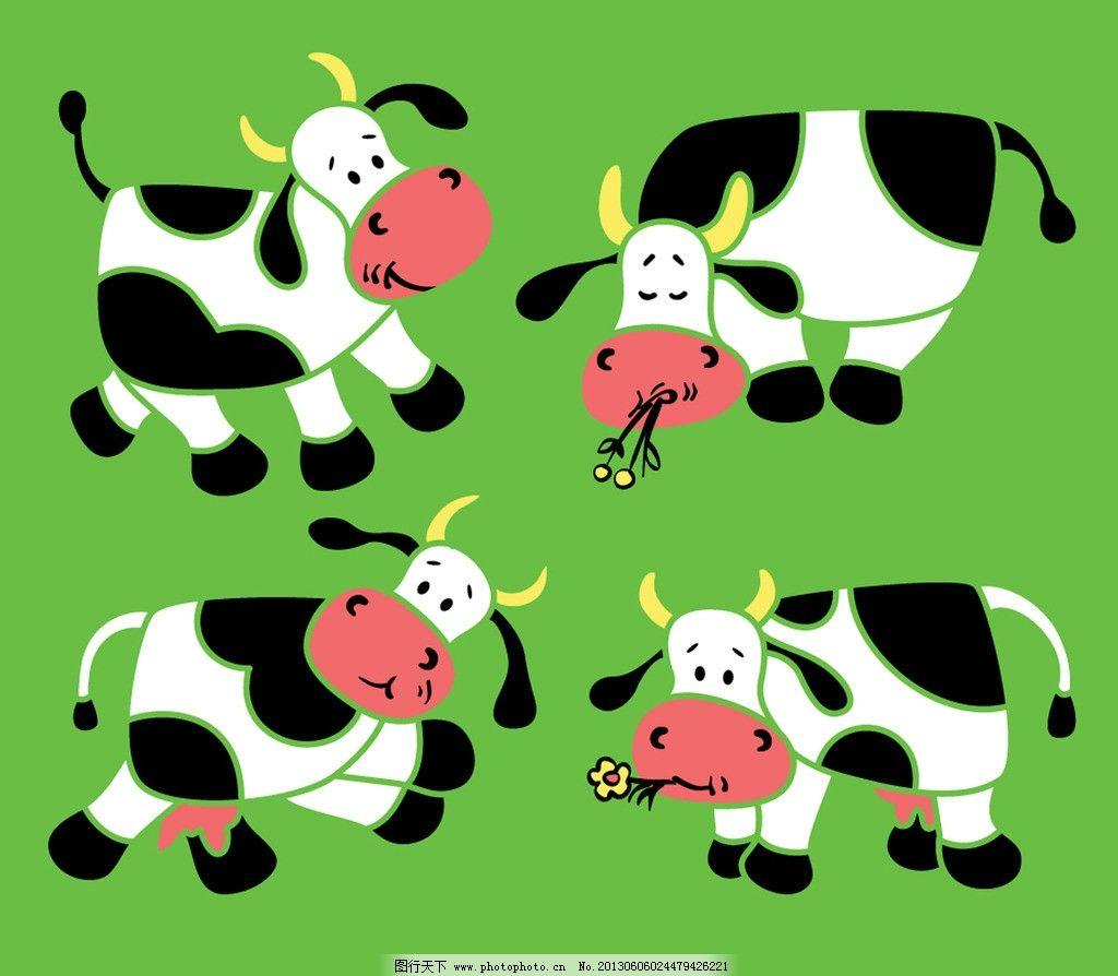 卡通动物 可爱小动物 可爱