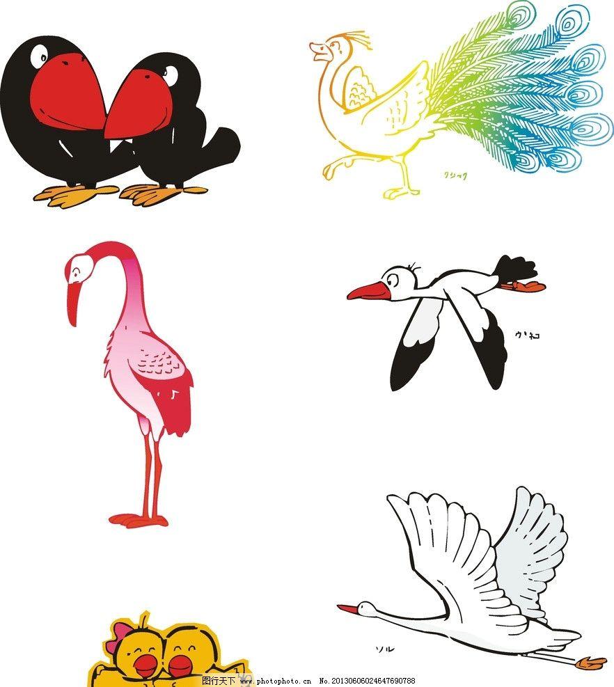 飞禽 龙 龙王 卡通龙 卡通龙王 矢量龙 可爱龙 乌鸦 海鸥 天鹅 鹦鹉