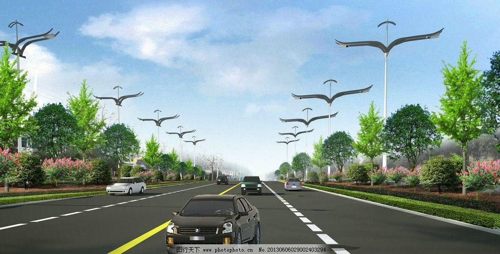 城市道路绿化效果图图片9