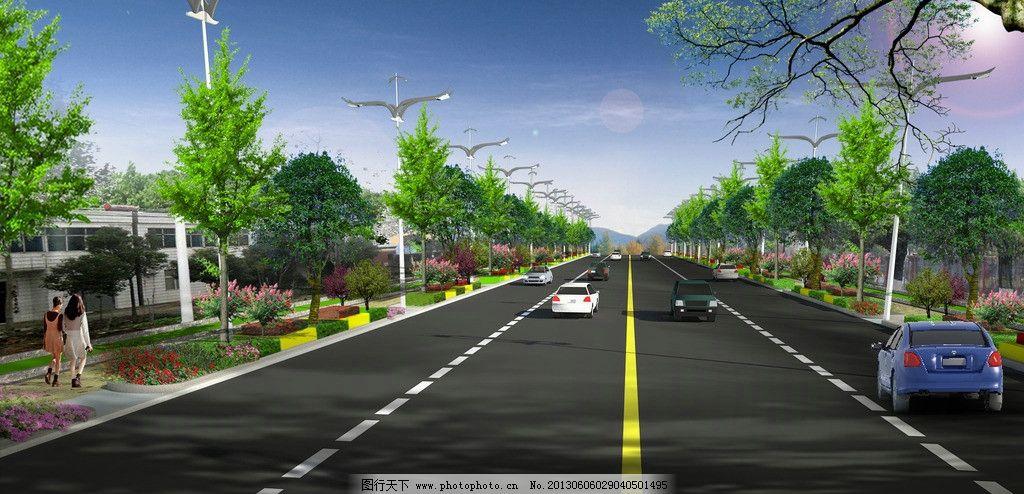 道路绿化 道路 绿化 道路绿化方案 绿化效果图 树木 路灯 其他设计