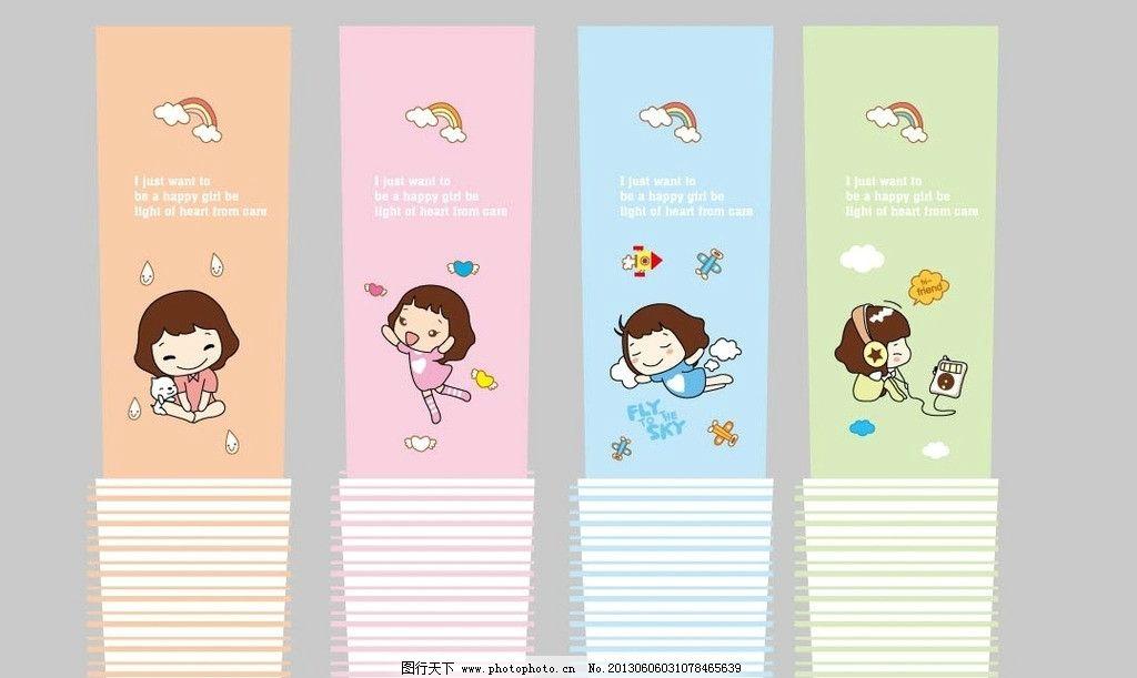 开心女孩 卡通 可爱 线条 音乐 彩虹 其他设计 矢量