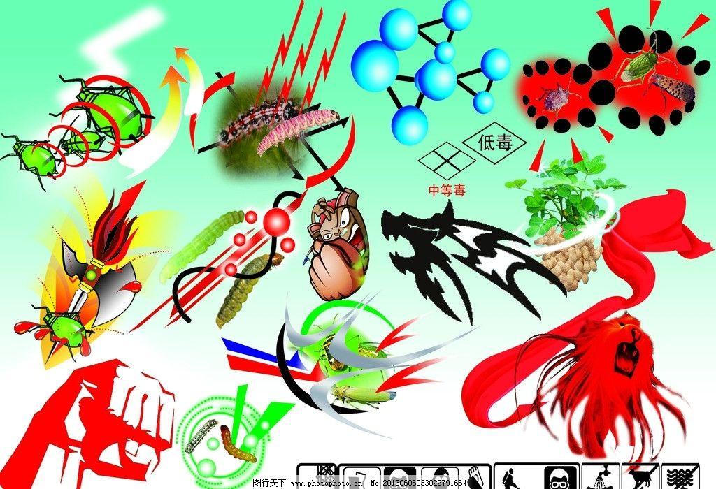 卡通动物农药虫子素材图片
