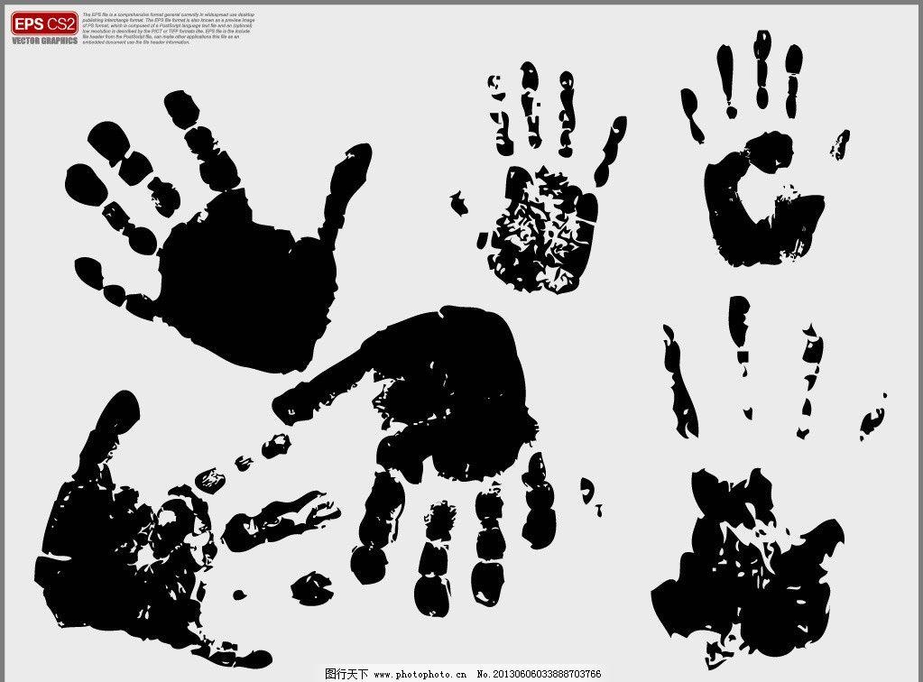 手掌印 手印 手印剪影 手印矢量图 手 矢量素材 其他矢量 矢量 eps