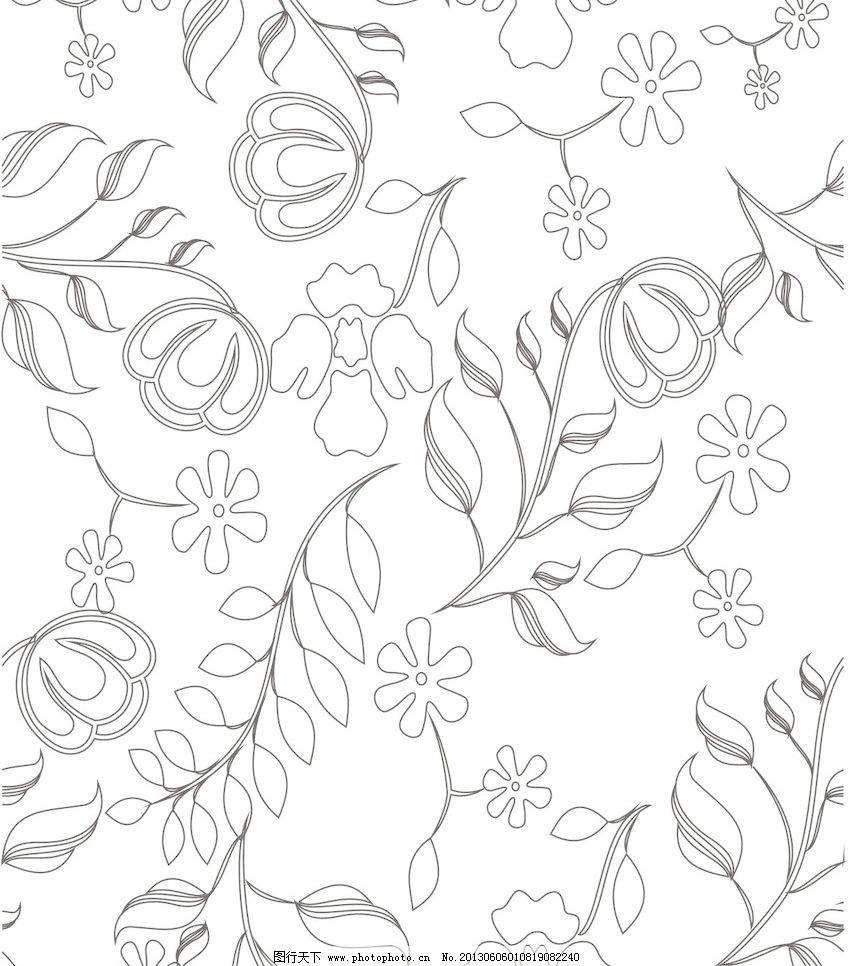 CDR 背景 底纹背景 底纹边框 浮雕 隔断 黑白 花朵 花纹 简欧 欧式潮流图案矢量素材 欧式潮流图案模板下载 欧式潮流图案 欧式 简欧 艺术玻璃 隔断 背景 黑白 浮雕 立体雕刻 花纹 花朵 艺术玻璃精品图案 底纹背景 底纹边框 矢量 cdr 家居装饰素材 其它