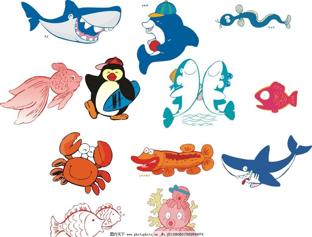 鲨鱼模板下载 鲨鱼 卡通鲨鱼 海底生物 卡通动物 海底世界 可爱的鲨鱼