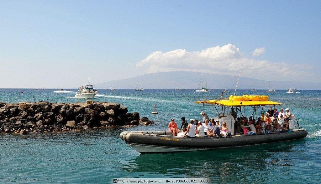 夏威夷之旅图片 美国 夏威夷洲 茂伊岛 港口 码头 游艇 防波堤 国外