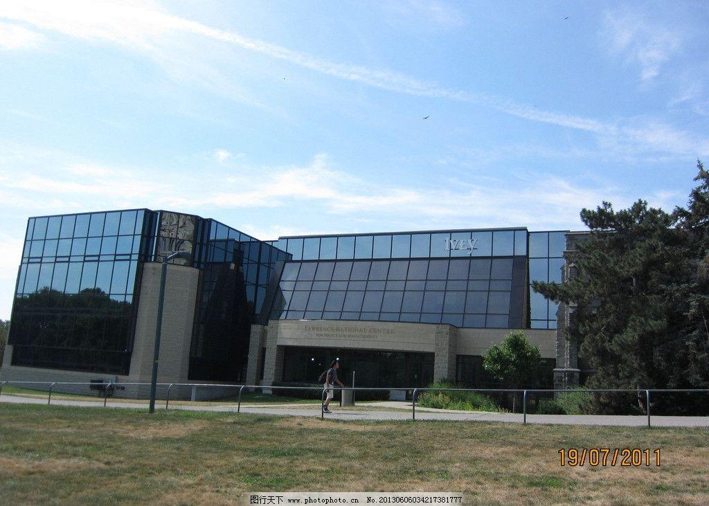 校园建筑图片
