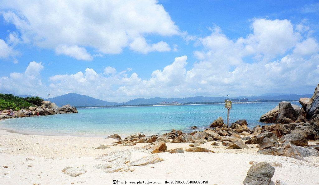 沙滩 海边 海南 三亚 蓝天白云 大海 蜈支洲岛 自然风景 自然景观
