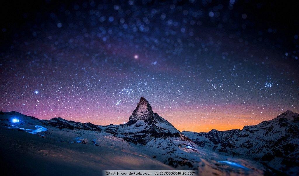 傍晚雪山风景 自然风景 星星 晚霞 美丽的自然风景 自然景观 摄影