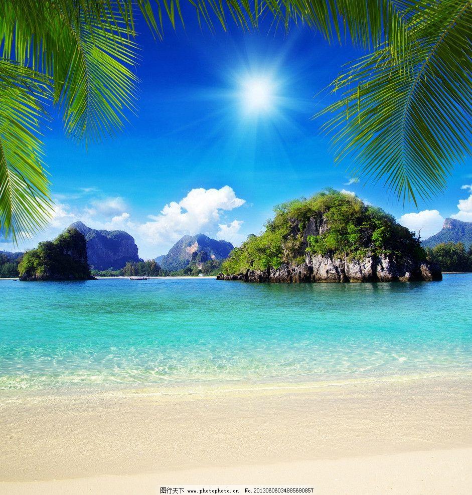 热带海滩海边风景图片