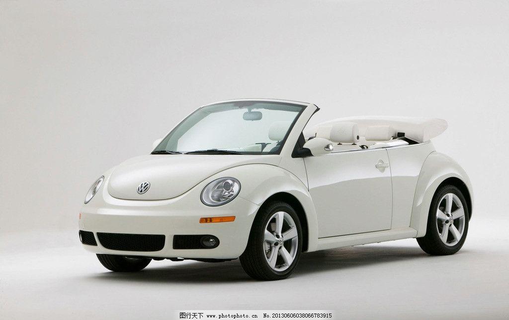 大众甲壳虫 敞篷车 名车 交通工具 现代科技 摄影