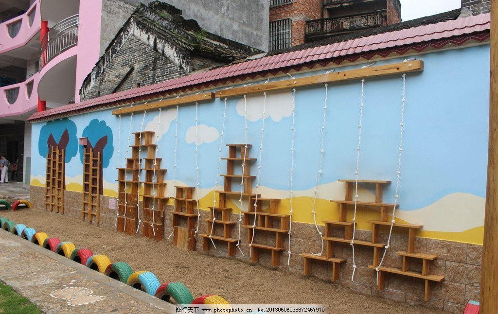 幼儿园攀爬墙 幼儿园 攀爬墙 体育器械 自制玩具 户外玩具 体育运动