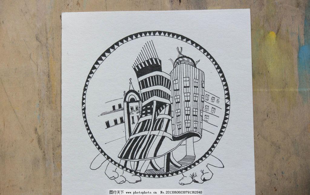 建筑 世界 手绘 作业 黑白画 美术绘画 文化艺术 摄影 72dpi jpg