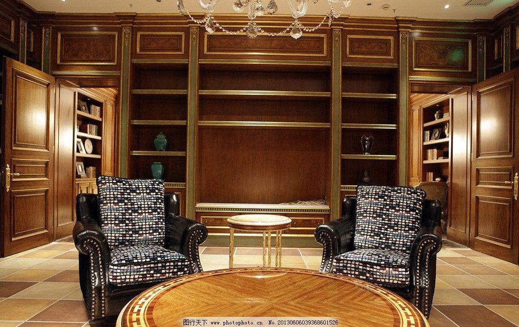 书房设计 整体家居 整体木作 护墙板 衣帽间 衣柜 家具 椅子 沙发