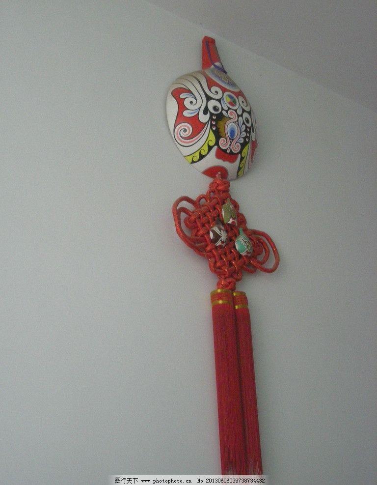 泥塑脸谱 墙上的装饰物 中国结 室内 挂件 装饰品 建筑园林 摄影