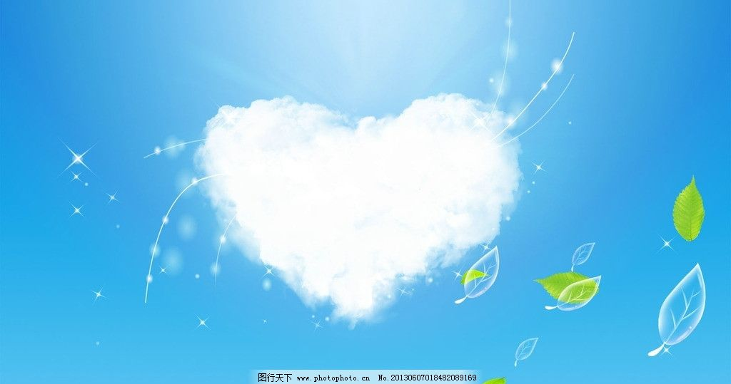 心形云彩图片图片
