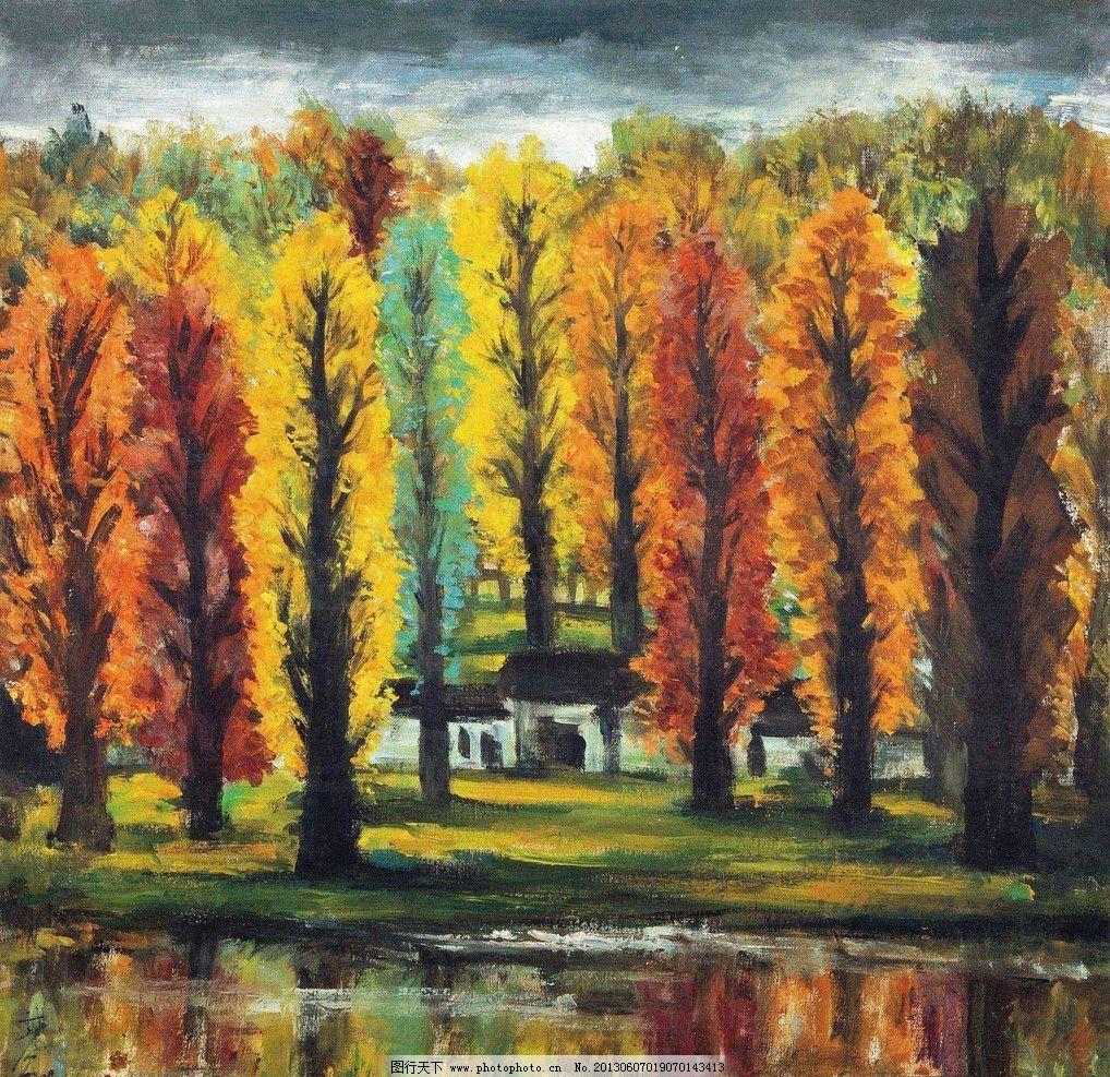 风景水粉画 水粉画 色彩 水粉 草坪 河流 树木 房子 天空 倒影 花卉