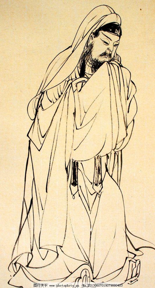 白描人物 男人 男性 男子 古装 披风 传统艺术 国画 工笔 古典 中国风