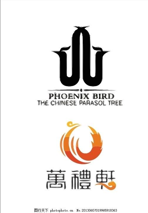 凤凰资讯logo_凤凰logo