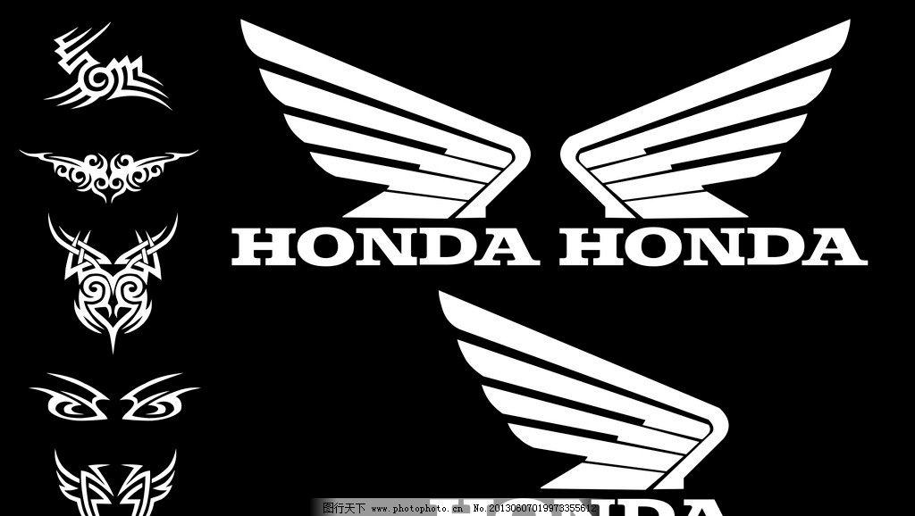 新大洲本田摩托车标志图片