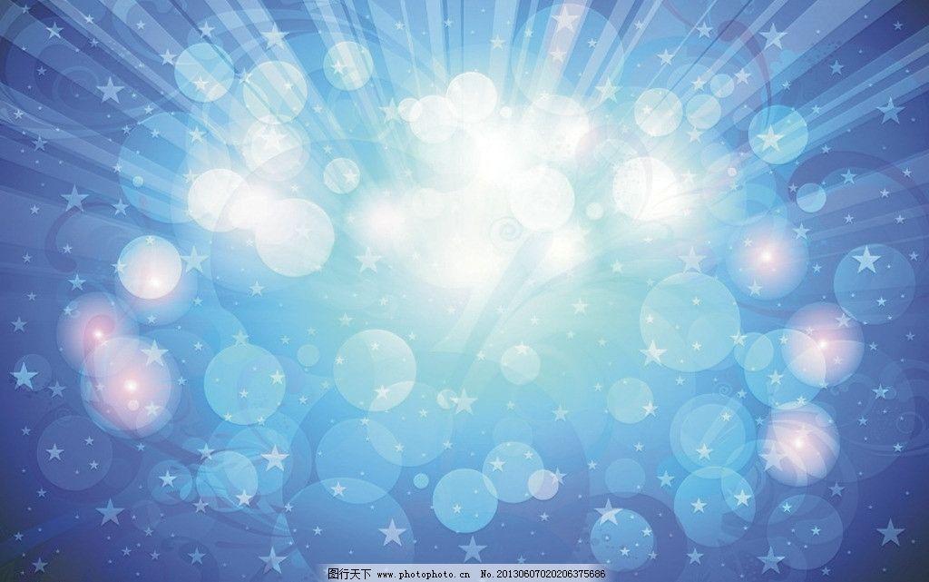 炫彩背景 底纹 渐变 泡沫 蓝色 光芒 背景底纹 底纹边框 设计 300dpi