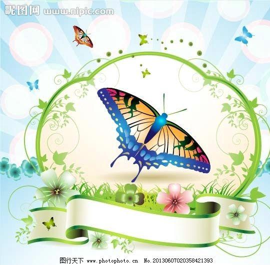 蝴蝶矢量素材 浪漫梦幻花纹下载 浪漫梦幻花纹素材 蝴蝶模板下载图片