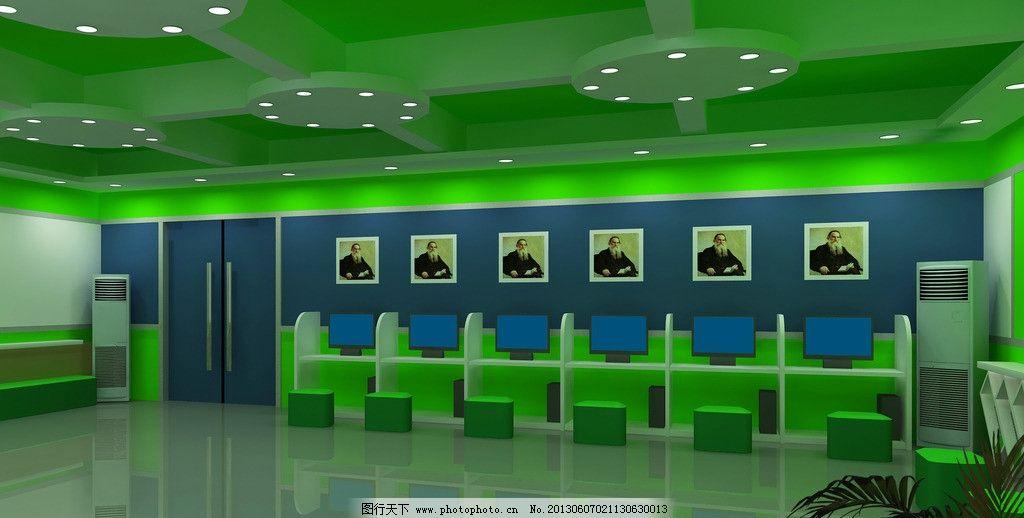 电子阅览室 校园文化 阅览室 蓝色设计 电脑室 室内 3d设计 设计 72dp